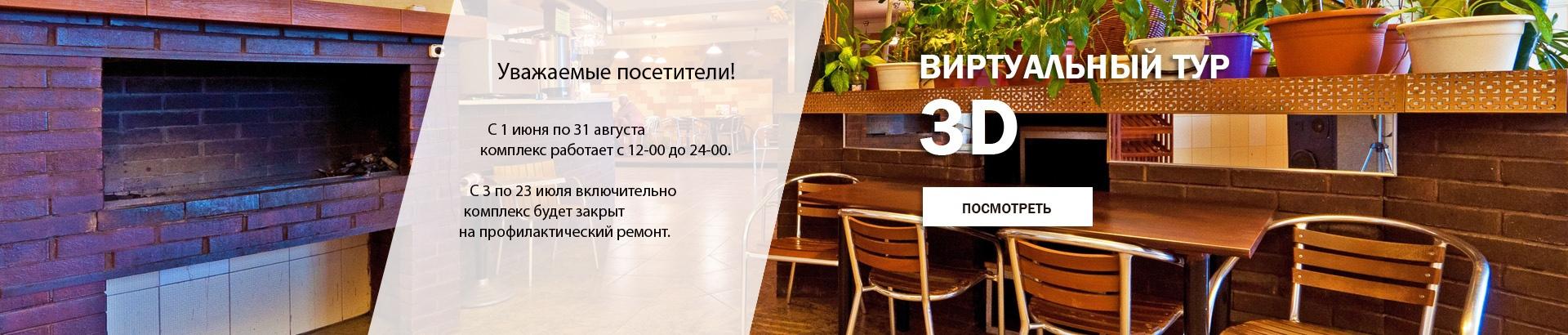 Прожиточный минимум пенсионера на 2016 год москва