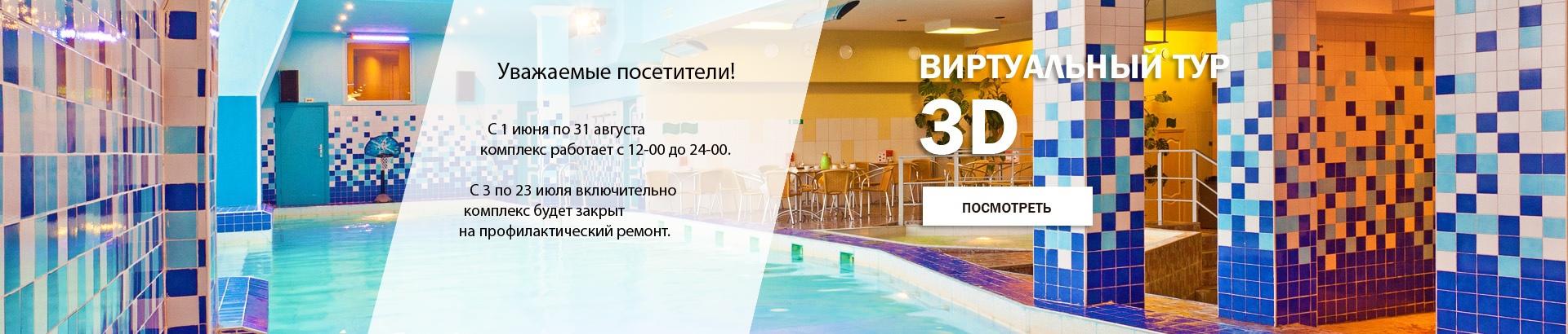 Как сделать перерасчет пенсии работающему пенсионеру украина
